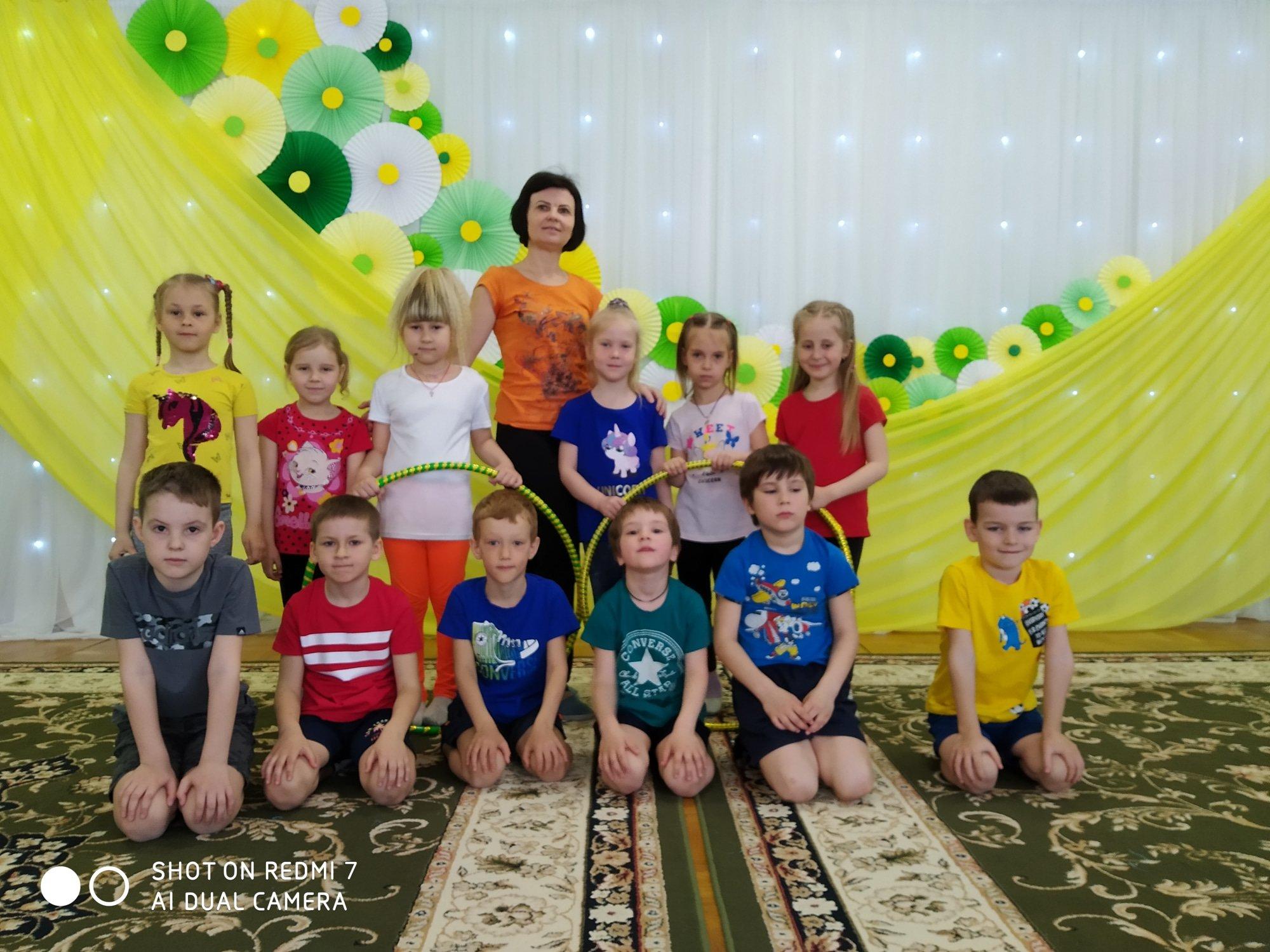 http://dnz8.varashosvita.rv.ua/images/galery/photo-23.jpg